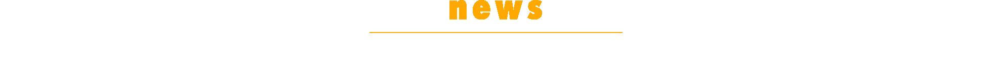 ttl_news
