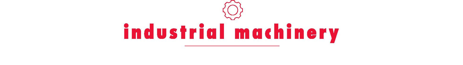 産業機械本部